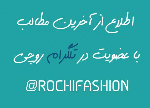 TELEGRAM-rochi