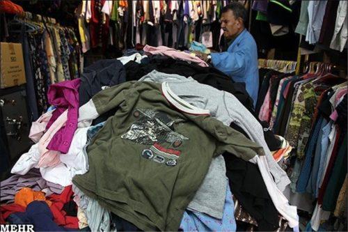 garment smuggling