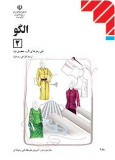 rochi-clothing-design (4)