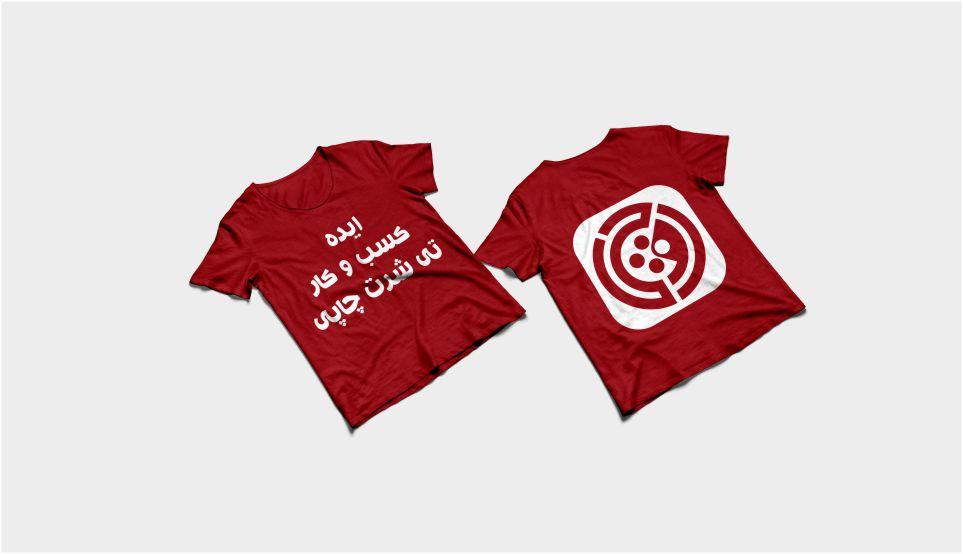 تی شرت چاپی