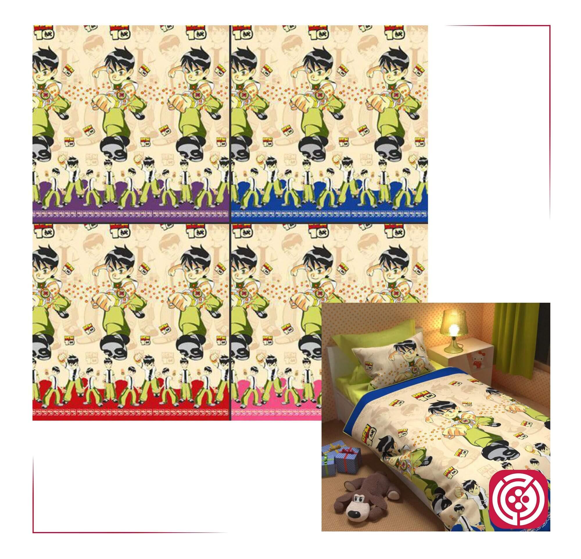 مانتو پارچه دیور روچی - پارچه ملحفه نساجی طوبی