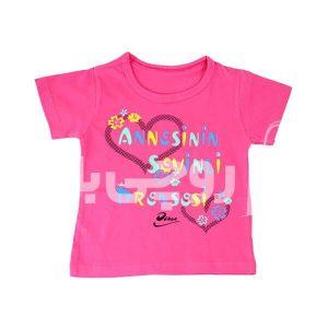 تی شرت دخترانه سارا