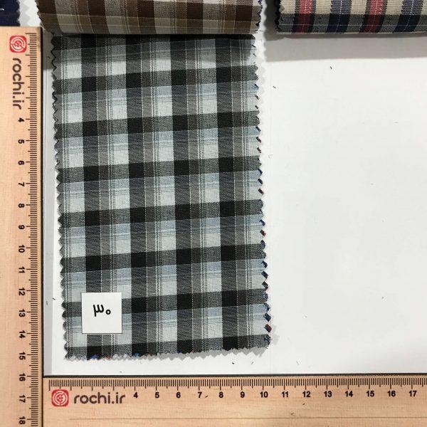 پارچه پیراهنی چهارخانه رنگی