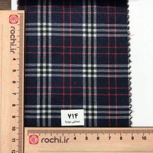 پارچه پیراهنی نساجی بوریا