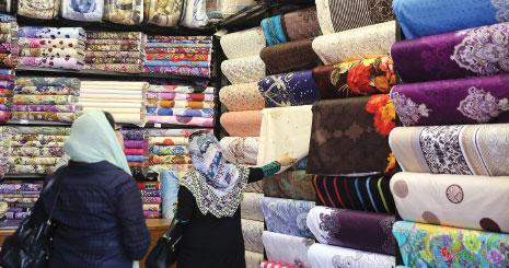 بازار پارچه
