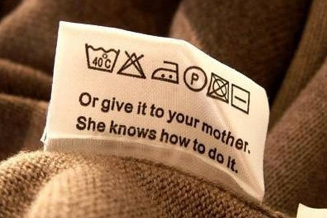 برچسب لباس