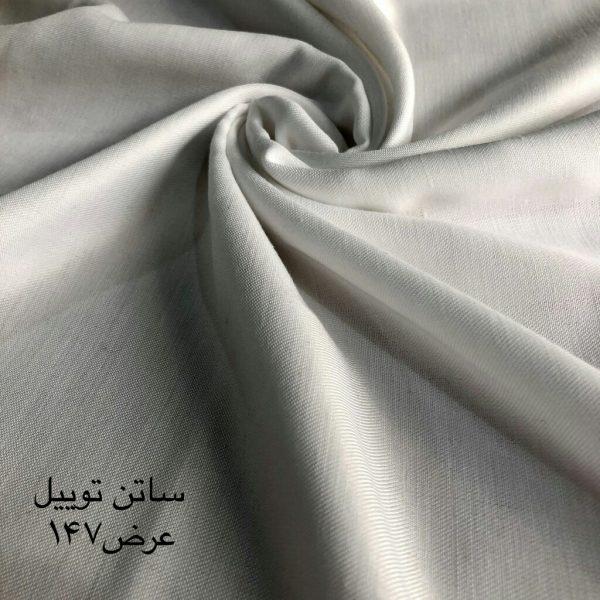 پارچه مخصوص شال و روسری ساتن توییل