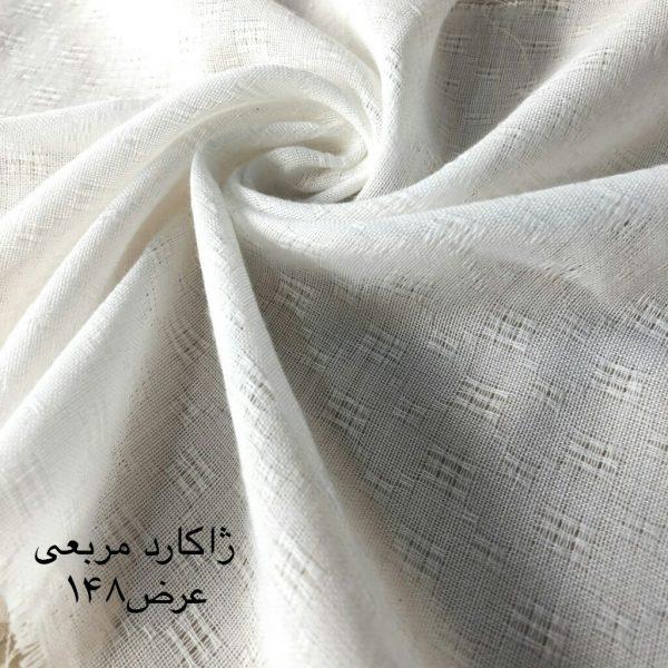 پارچه مخصوص شال و روسری ژاکارد مربعی