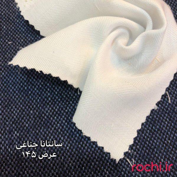 پارچه خام شال و روسری سانتانا جناغی