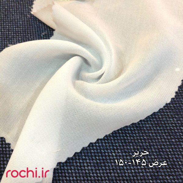 پارچه خام شال و روسری حریر