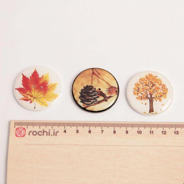 دکمه طرح درخت پاییزی