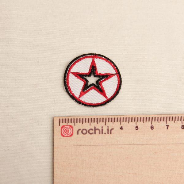 اپلیکه ستاره 45