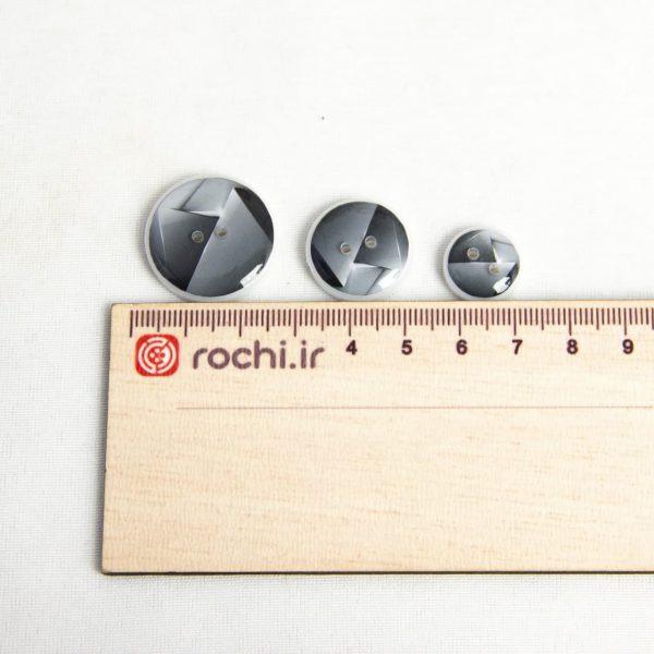 دکمه رنگ طوسی-فروشگاه انلاین روچی