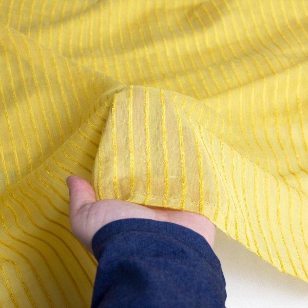 پارچه وال میله ای آینور - فروشگاه آنلاین روچی
