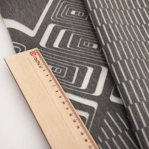 پارچه اسکوپا رویال - فروشگاه آنلاین روچی