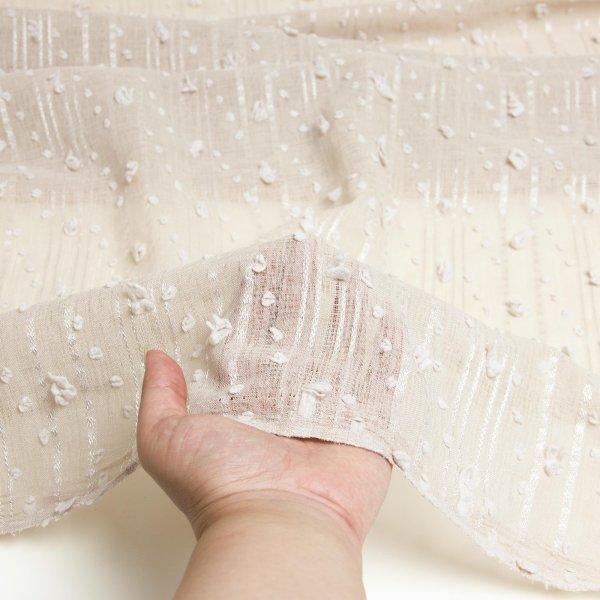 خرید پارچه زبرا ژانو - فروشگاه آنلاین روچی